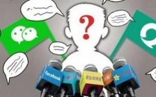 微信营销效果暴涨三推法