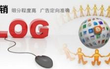博客营销 互动交流的大舞台