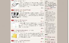 武汉SEO疯子博客新的旅程即将开启