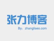 Zblog分类页标题重复的优化