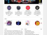 wordpress自适应企业主题 简洁大气企业模板 DChaser