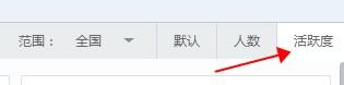 QQ群推广常用的招数