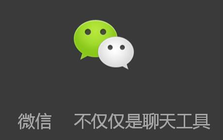 微信怎么加到更多好友?