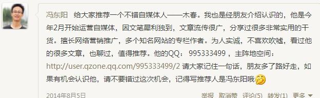 QQ图片20140812232615