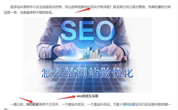 SEO优化:如何抓取手机网站图片 思考 网站运营 站长 经验心得 第3张