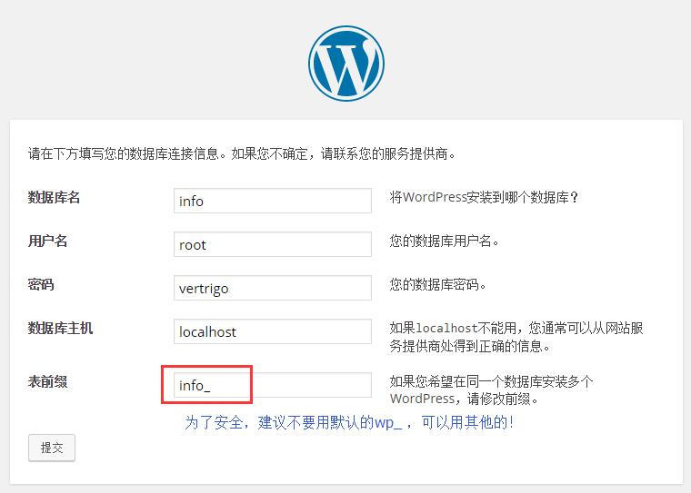 WordPress新手入门建站教程之 如何安装WordPress 第二张图